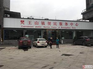 �k王新城旺铺出售