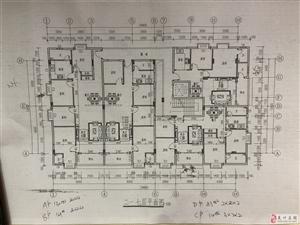 下泡水富华豪庭背后83平米两房电梯毛坯3500每平起