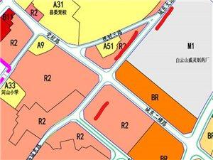 河山住宅地皮、商铺出售!新规划城东大道!
