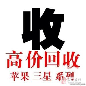 吴江高价二手手机回收吴江opop三星手机回收