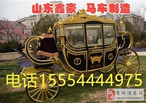 多排旅游观光马车哪里有卖的