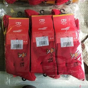红袜子便宜了