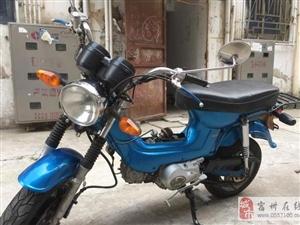 出售改装老金城70摩托车一辆