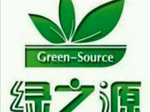明瑟家庭服务有限公司旗下绿之源家电清洗,选择我们就是选择放心