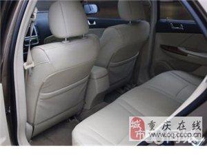 比亞迪 G6 2012款 周年紀念版 1.5T 手動 豪華型