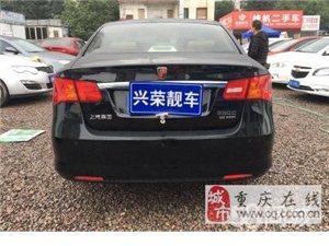 榮威 350 2014款 1.5 手動 迅捷版