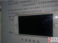 苹果5S出售!