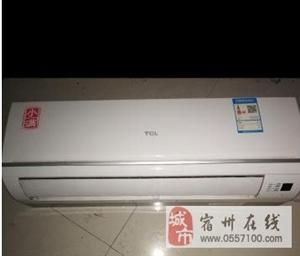 售两台八九成新的格力TCL空调