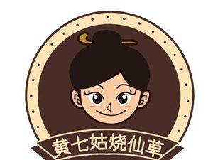 開奶茶店如何吸引消費者/奶茶加盟品牌/奶茶店加盟/