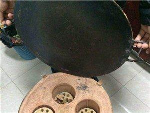 雜糧煎餅−−爐子
