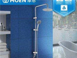 美国品牌摩恩淋浴花洒套装