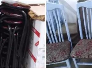 椅子板凳低价出售