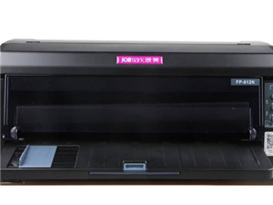 打印机低价出售
