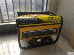 3千瓦汽油电动发电机95成新转让