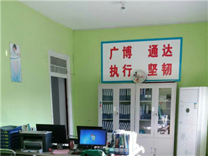 邹城博通教育 初高中物理化学寒假一对一家教式辅导