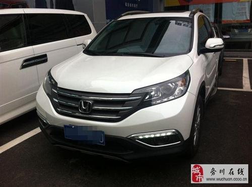1.5万出售本田CR-V2.0L两驱都市版