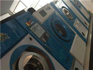 转让大型干洗店全套设备