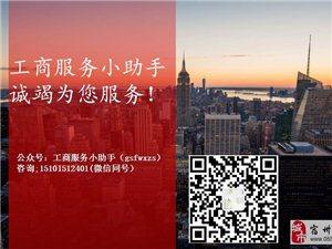 收购北京售电公司执照