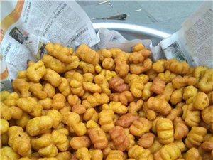 北鄉純手工土豆粉條 油布袋子 小米 核桃 花椒