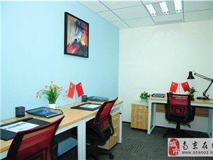 创联工场南京场区精装办公室特价出租