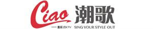海南潮歌娱乐管理有限公司