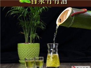 大品牌百泉竹鲜竹酒送货上门手续齐全
