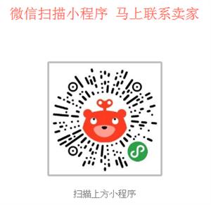 苹果 iPhoneX 银色 256G 国行