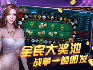 淮安麻将房卡游戏定制开发南京明游