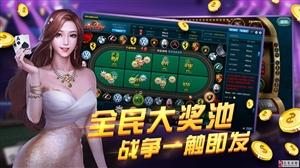 南京明游棋牌游戏赚大钱