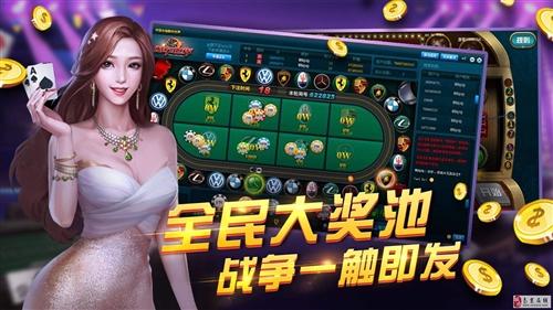 淮安麻将房卡游戏定制开发注册送28元体验金明游