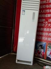 现有空调三台,低价出售。有意者请致电。