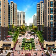 麻城金丰国际生态城