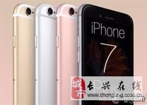 湖州高价上门回收手机苹果国产oppo华为小米手机