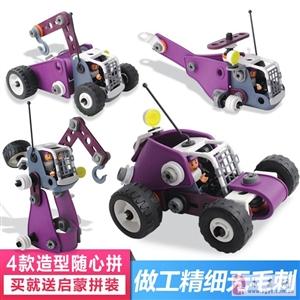 拼装赛车款式5种款式可拼装一件20块
