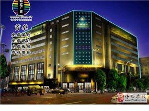 海口酒店楼体亮化广告牌,海口酒店楼体亮化招牌制作