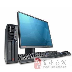 联想原装正品办公台式机+19寸显示屏双核处理器