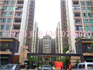 福鼎新城黄金楼层精装少住3房2厅2卫售109.8万