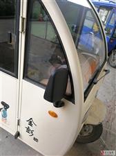 出售9成新的金彭电动三轮车一台