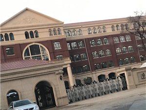 辽源市五中对面颐和上书园2室1厅1卫20000元/年