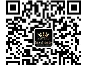 春季班开课啦~【常年招生随到随学】【皇家】