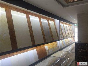 廣東佛山瓷磚廠家直銷,批發零售價格最低!!