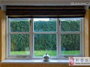 断桥铝塑钢窗防盗加工各种窗户18037926697