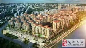 泰华城4期K区有大量新房注册送体验金官网2018年建