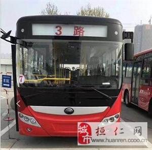 价格面议!桓仁县内公交、新车、手续齐全,大包!