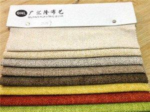 二十年經驗裁縫,可加工定做沙發套、床單被罩、窗簾等
