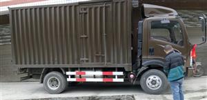 出售95成新4.2米厢货车,带线路客户和货源。