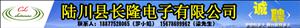 �川�L隆�子有限公司
