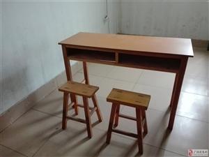 出售桌椅及黑板