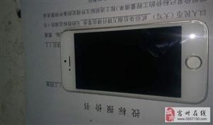 苹果5s出售