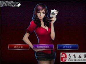 房卡手机棋牌app开发南京明游